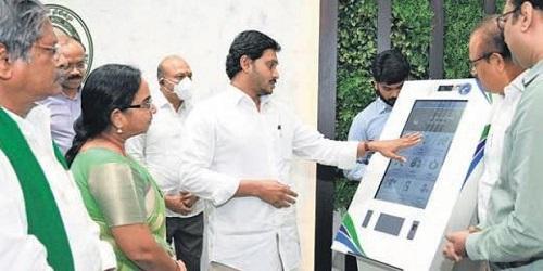 Andhra CM Jagan Reddy launches Rythu Bharosa Kendra