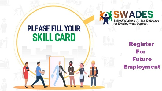 swades-skill-card-form-online