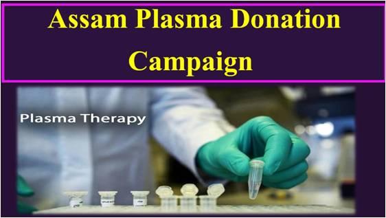 Assam plasma donation campaign