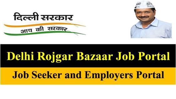 Delhi Rojgar Bazaar Job Portal