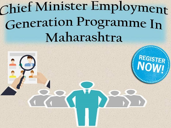 Maharashtra Chief Minister's Employment Generation Programme
