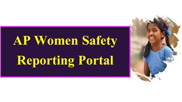 AP Women Safety Reporting Portal