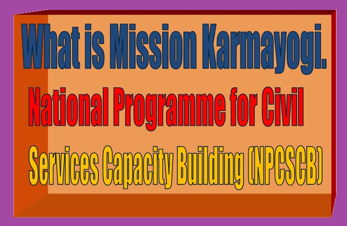 karmayogi-scheme-national-mission-civil-servants