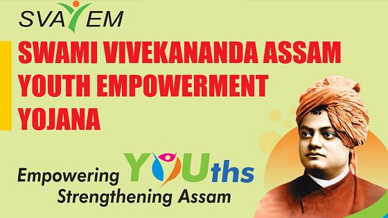 Swami Vivekananda Assam Youth Empowerment Yojana